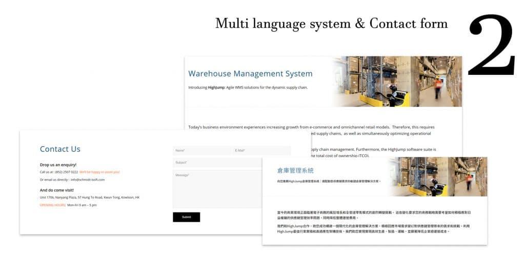 物流公司網頁設計