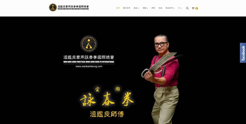 HK Boxing web design