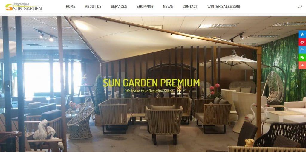 戶外傢俱網站設計