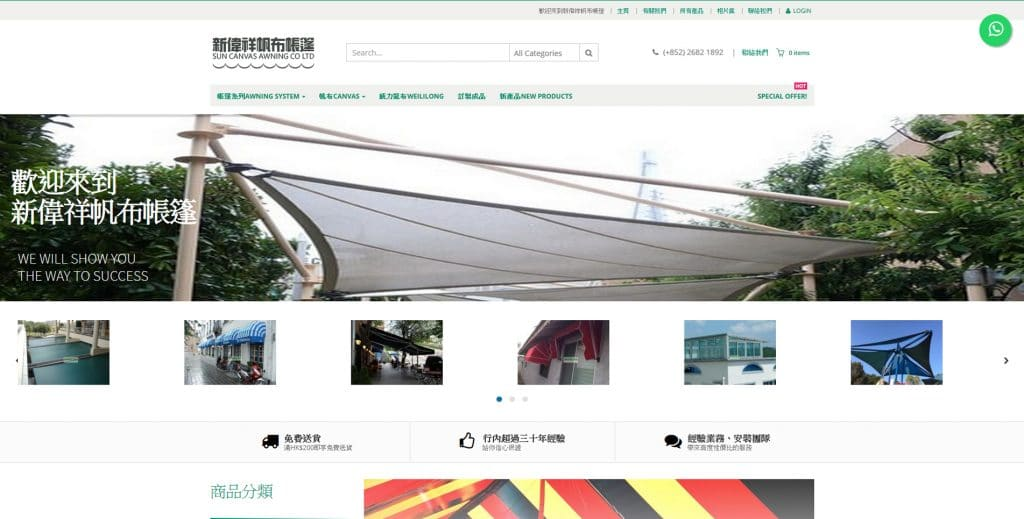 Canvas Awning Web design