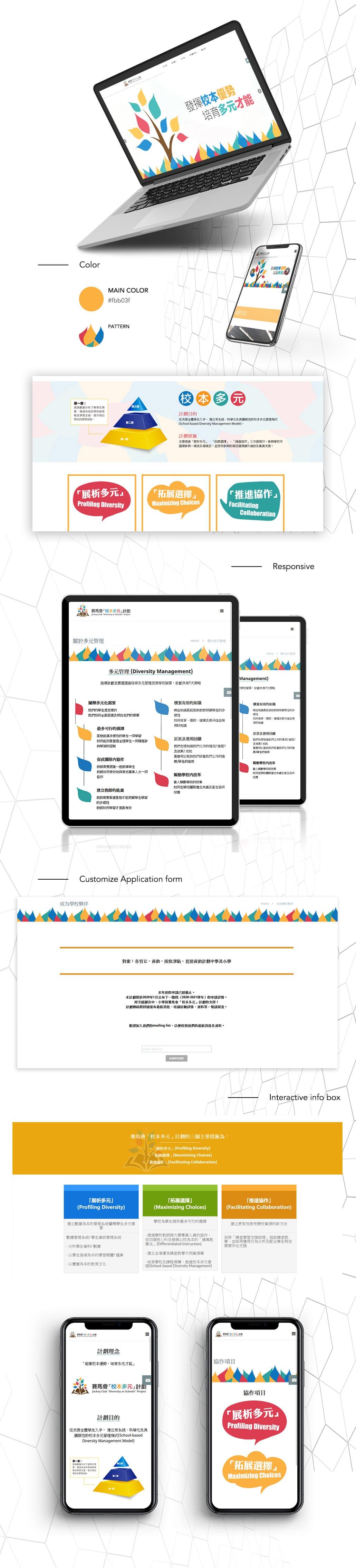 Hong Kong education web design