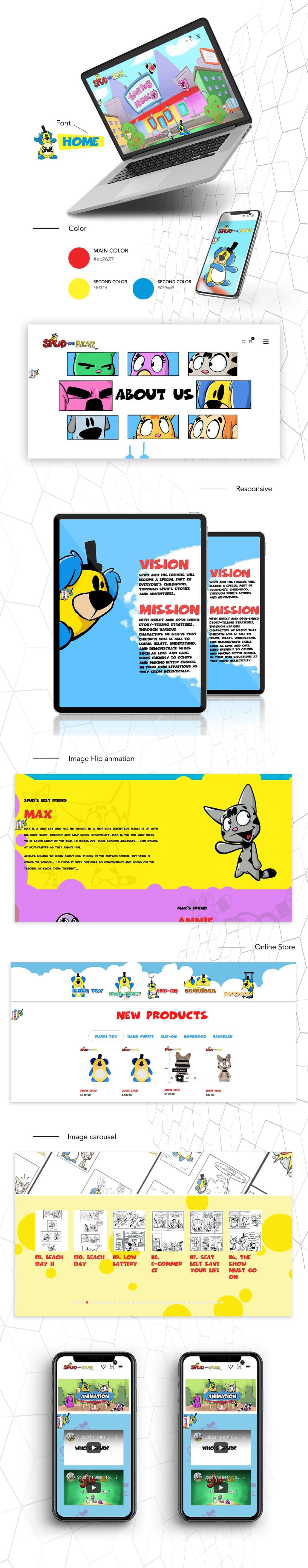 香港卡通網頁