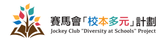 education web design hk