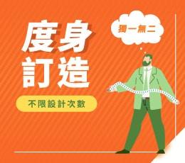Web design service Hong Kong