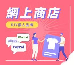 Hong Kong Web design service