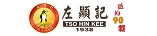 香港食品網店